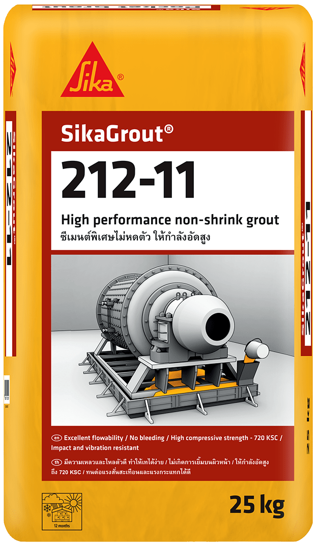 Sika-Grout-212-11-min
